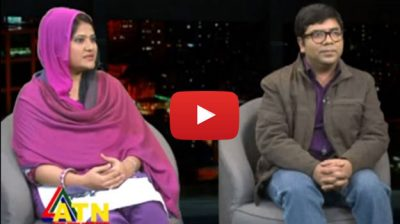 Wahid and Nilim speaking in a talk show