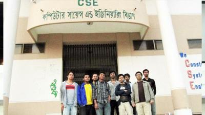 Khulna University of Engineering & Technology